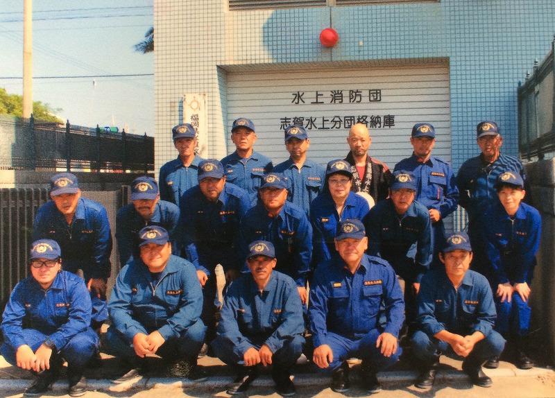 志賀島-救難所員