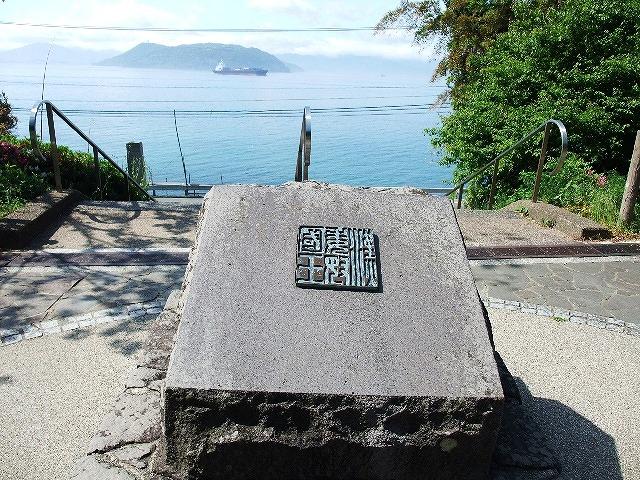 志賀島-金印